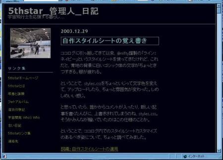 5thstar-1_1.jpg