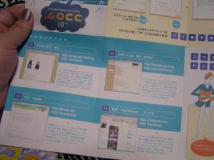 coco-3.jpg