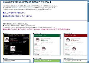 miekatamihon-01-300.jpg