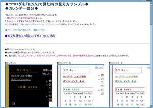 miekatamihon-02-300.jpg