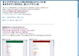 miekatamihon-03-300.jpg
