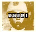 zukei-zkc-001-02.jpg